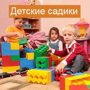 Детские сады Кизляра