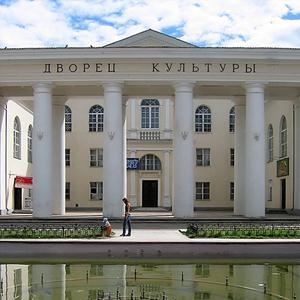 Дворцы и дома культуры Кизляра