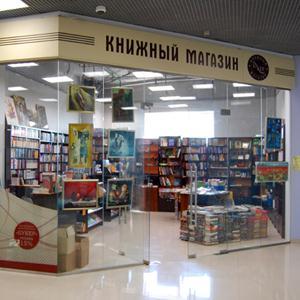 Книжные магазины Кизляра