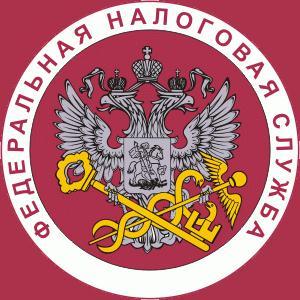 Налоговые инспекции, службы Кизляра