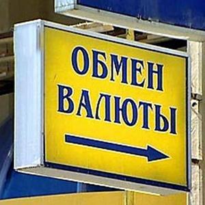 Обмен валют Кизляра
