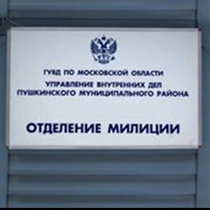 Отделения полиции Кизляра