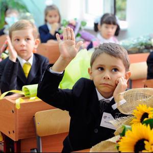 Школы Кизляра