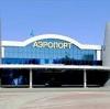 Аэропорты в Кизляре