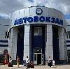 Автовокзалы в Кизляре