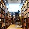 Библиотеки в Кизляре