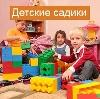 Детские сады в Кизляре