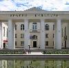 Дворцы и дома культуры в Кизляре