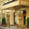 Гостиницы в Кизляре