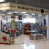 Книжные магазины в Кизляре