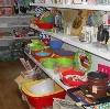 Магазины хозтоваров в Кизляре