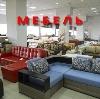 Магазины мебели в Кизляре