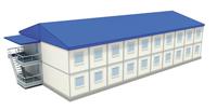 Современная гуманитарная академия - иконка «общежитие» в Кизляре